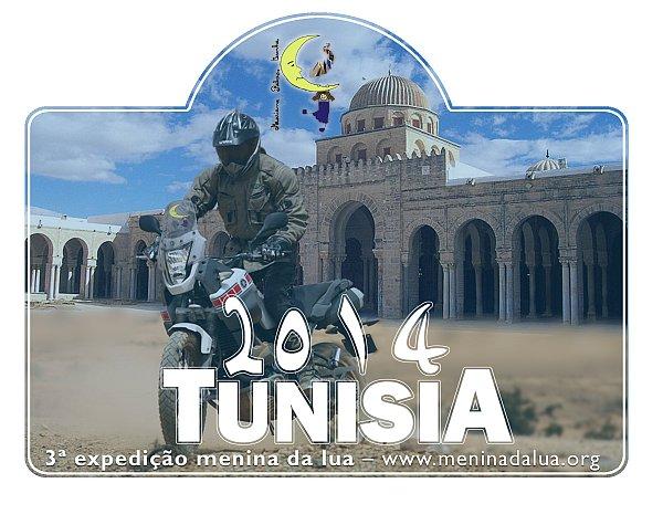 T-shirt Tunísia 2014